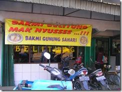 Bakmi Gunung Sahari alias Bakmi Belitung