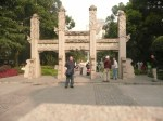 guanqi park depan gapura