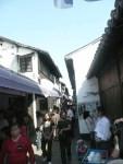 lorong kota