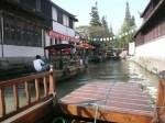 perahu wisata
