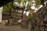 yu garden batu