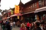 yu yuan market satu lorong