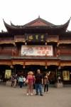 yu yuan market satu toko