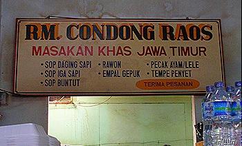 papan nama saat di kuningan barat